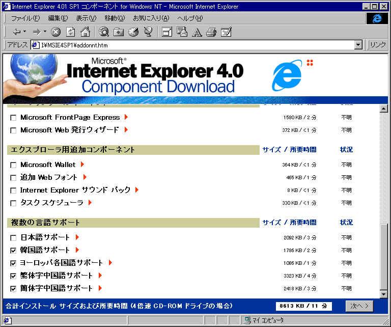 http://wagang.econ.hc.keio.ac.jp/pc-images/bmain.1.jpg