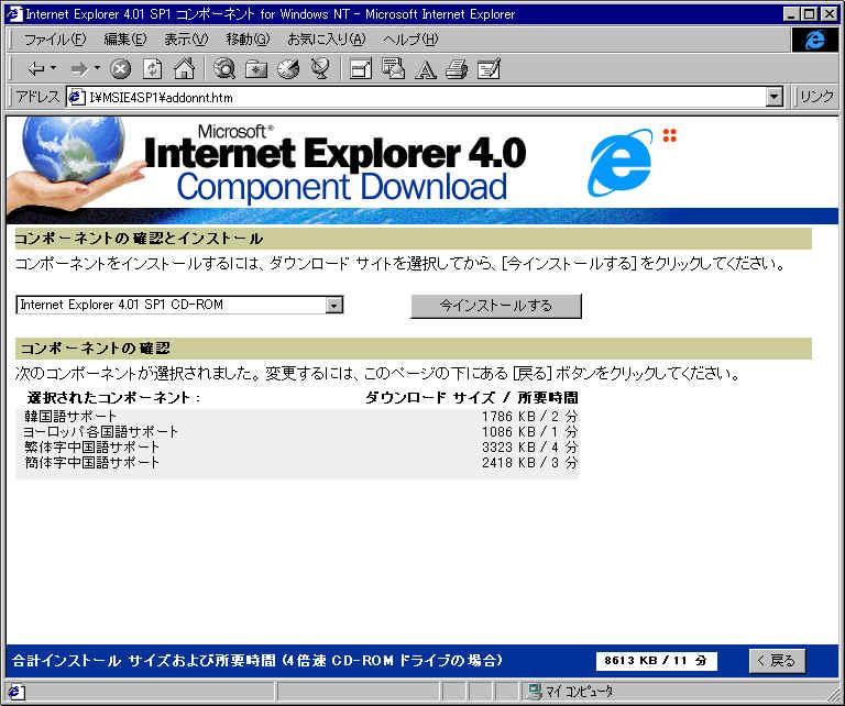 http://wagang.econ.hc.keio.ac.jp/pc-images/bmain.2.jpg