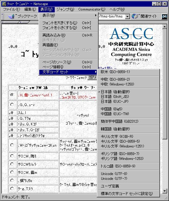 http://wagang.econ.hc.keio.ac.jp/pc-images/nn-2.jpg