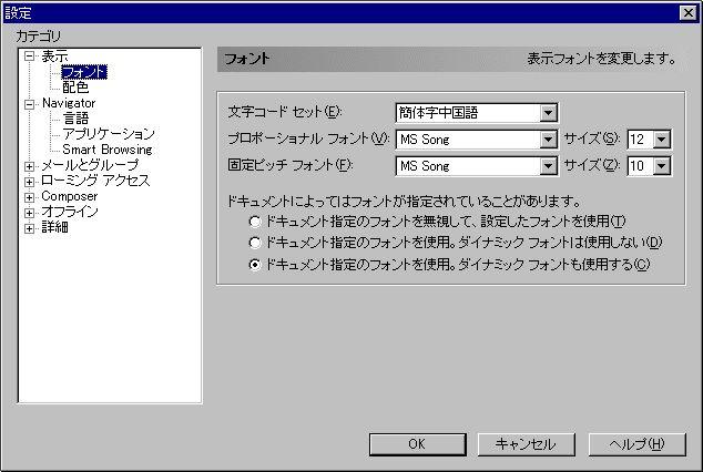 http://wagang.econ.hc.keio.ac.jp/pc-images/nn-gb.jpg