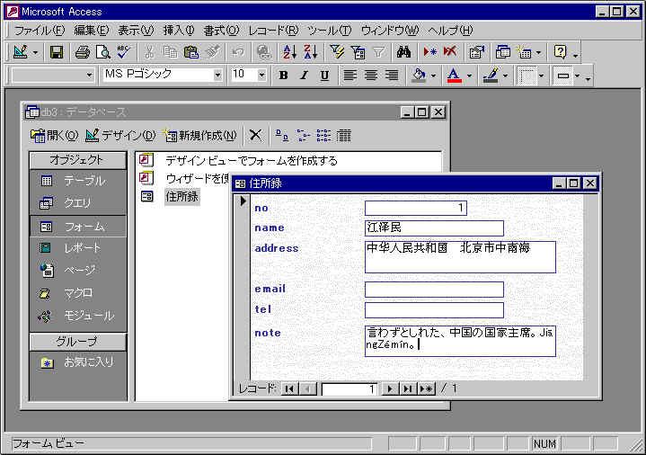 http://wagang.econ.hc.keio.ac.jp/pc-images/tiyao.2.jpg
