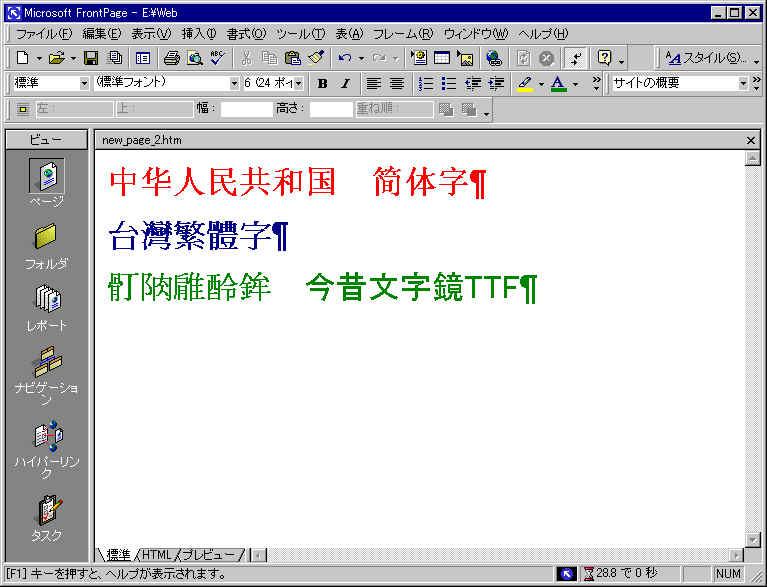 http://wagang.econ.hc.keio.ac.jp/pc-images/tiyao.4.jpg
