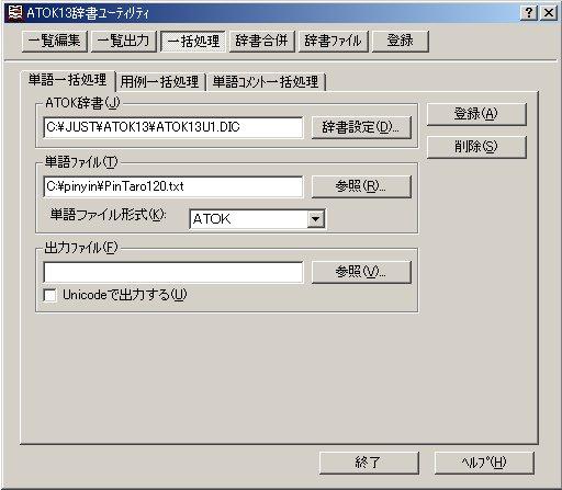 http://wagang.econ.hc.keio.ac.jp/pc-images/ut.jpg