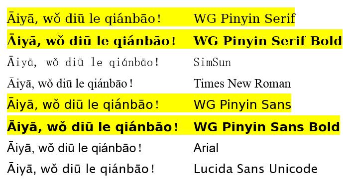 pinyin.png